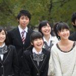 ヒューマンアカデミー高等学校-300x225