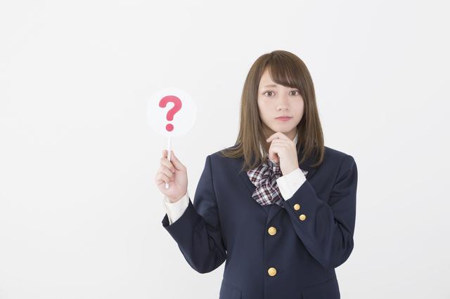 通信制高校に関する質問