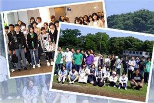 神奈川高等学院