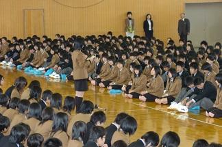 葵高等学院