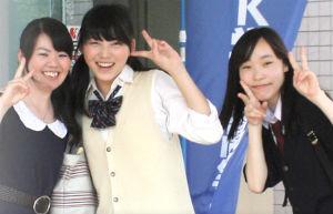 NHK高等学校