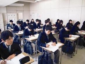 東京文理学院高等部(サポート校)