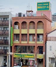 野田国際高等学院
