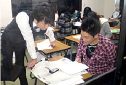 和歌山高等学院2